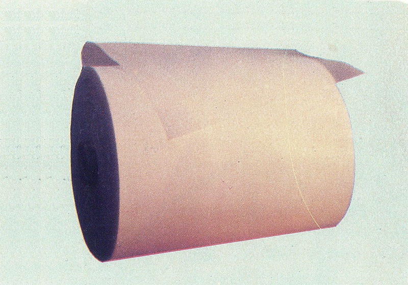 HDPE:Insulated special tape